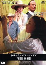 トリック・オブ・ザ・アイ(通常)(DVD)