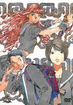 十二国記 DVD-BOX 1 月の影 影の海(三方背ケース付)(通常)(DVD)