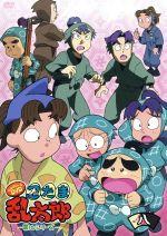 TVアニメ 忍たま乱太郎 こんぷりーとDVD-第16シリーズ- 八の段(通常)(DVD)