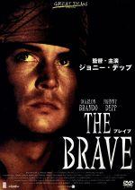 ブレイブ(通常)(DVD)