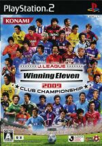 Jリーグ ウイニングイレブン2009 クラブチャンピオンシップ(ゲーム)