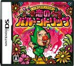 いろづきチンクルの恋のバルーントリップ(ゲーム)