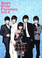 花より男子~Boys Over Flowers DVD-BOX2(通常)(DVD)