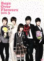 花より男子~Boys Over Flowers DVD-BOX3(通常)(DVD)