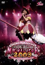 中川翔子 マジカルツアー 2009~WELOCME TO THE SHOKO☆LAND~(期間生産限定版)(通常)(DVD)