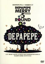 DEPAPEPEデビュー5年記念ライブ「Merry 5 round」日比谷野外大音楽堂 2009年5月6日(通常)(DVD)