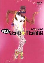 Hello Jonte'★ Moaning(通常)(DVD)