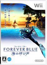 FOREVER BLUE(フォーエバーブルー) 海の呼び声(ゲーム)