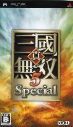 真・三國無双5 Special(ゲーム)