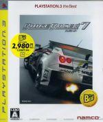 リッジレーサー7 PLAYSTATION3 the Best(ゲーム)