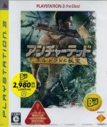 アンチャーテッド -エル・ドラドの秘宝- PLAYSTATION3 the Best(ゲーム)