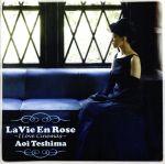 La Vie En Rose~I Love Cinemas~(通常)(CDA)