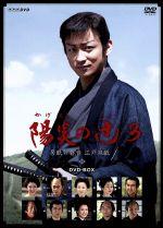 NHK土曜時代劇 陽炎の辻3~居眠り磐音 江戸双紙~DVD-BOX(通常)(DVD)