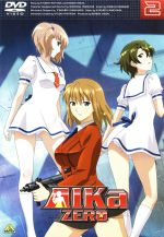 AIKa ZERO(2)(通常)(DVD)