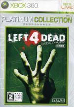 レフト 4 デッド プラチナコレクション(ゲーム)