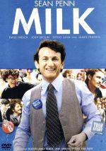 ミルク(通常)(DVD)