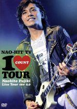 NAO-HIT TV Live Tour ver9.0~10 Count Tour~2009.7.19東京国際フォーラム ホールA(通常)(DVD)