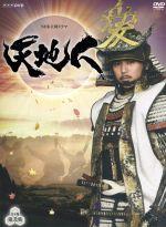 NHK大河ドラマ 天地人 完全版 第弐集(通常)(DVD)