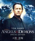 天使と悪魔 スペシャル・エディション(Blu-ray Disc)(BLU-RAY DISC)(DVD)