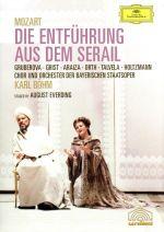 モーツァルト:歌劇「後宮からの逃走」(通常)(DVD)