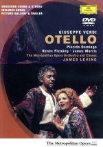 ヴェルディ:歌劇「オテロ」(通常)(DVD)