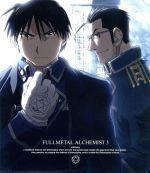 鋼の錬金術師 FULLMETAL ALCHEMIST 3(Blu-ray Disc)(BLU-RAY DISC)(DVD)