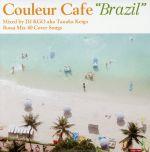Couleur Cafe Brazil(通常)(CDA)