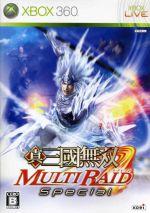 真・三國無双 MULTI RAID Special(ゲーム)