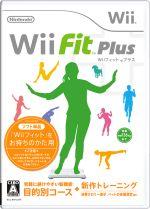 【ソフト単品】Wii Fit Plus(ゲーム)