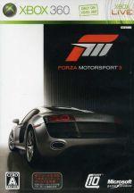 Forza Motorsport 3(ゲーム)