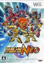 スーパーロボット大戦NEO(ゲーム)