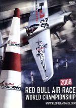 レッドブル エアレース2008(通常)(DVD)