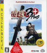 侍道3 Plus PLAYSTATION3 the Best(ゲーム)