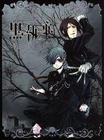 音楽舞闘会「黒執事」-その執事、友好-(期間生産限定版)(通常)(DVD)