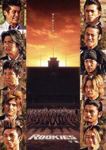 ROOKIES-卒業-(通常)(DVD)
