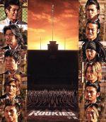 ROOKIES-卒業-(Blu-ray Disc)(BLU-RAY DISC)(DVD)