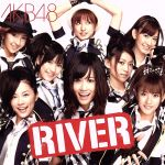 RIVER(DVD付)(通常)(CDS)