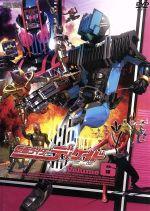 仮面ライダーディケイド VOL.6(通常)(DVD)