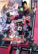 仮面ライダーディケイド VOL.7(通常)(DVD)