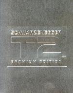 ターミネーター2 プレミアム・エディション Ver.2.0(Blu-ray Disc)(BLU-RAY DISC)(DVD)