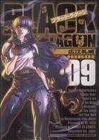ブラック・ラグーン(009)サンデーGXC