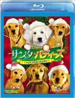 サンタ・バディーズ 小さな5匹の大冒険(Blu-ray Disc)(本編DVD付)(BLU-RAY DISC)(DVD)