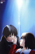 劇場版「空の境界」第七章 殺人考察(後)(通常)(DVD)
