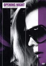 オープニング・ナイト HDリマスター版(通常)(DVD)