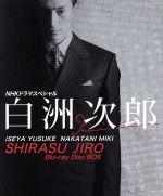 白洲次郎(Blu-ray Disc)(外箱、ブックレット付)(BLU-RAY DISC)(DVD)