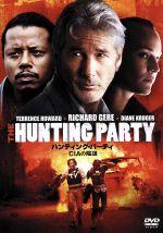 ハンティング・パーティ-CIAの陰謀-(通常)(DVD)