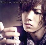 Loveless(初回限定盤A)(DVD付)(特典DVD1枚付)(通常)(CDS)