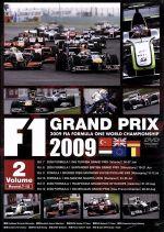 F1グランプリ 2009 VOL.2 Rd.7~Rd.12(通常)(DVD)