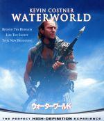 ウォーターワールド(Blu-ray Disc)(BLU-RAY DISC)(DVD)