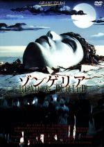ゾンゲリア(通常)(DVD)